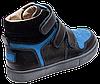 Ортопедичні кросівки для хлопчика 4Rest-orto 06-612 р. 21-30, фото 7