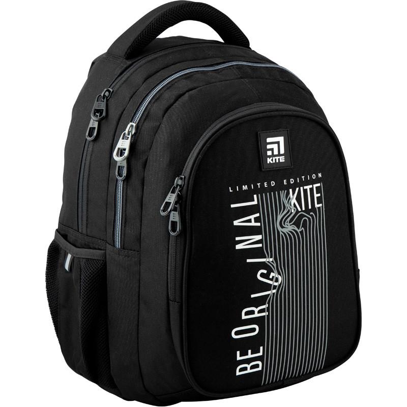Рюкзак школьный Kite Education K20-8001M-5 (ортопедический рюкзак для школьников)