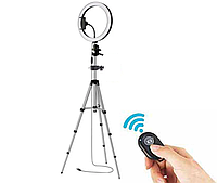 ✅Кольцевая лампа 26 см на штативе102 см. с креплением на телефон кільцева лампа
