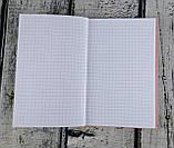 Блокнот А6 Тверда обл. Maps 80 арк. клітка 8431-05-А 24817Ф Axent, Німеччина, фото 2