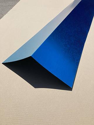 Покрівельний коник 0,25х0,25 х 2 м, оцинкований, фото 2