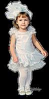Детский карнавальный костюм Снежинки Код 9123