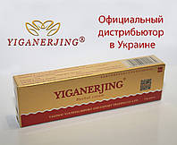 Крем от псориаза Yiganerjing - лечение псориаза, крем в упаковках с голограммой - Срок годности до 09.2021