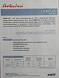 """Набір 100% льон """"Небо"""" , Leno 40/70м (6 кольорів), фото 4"""