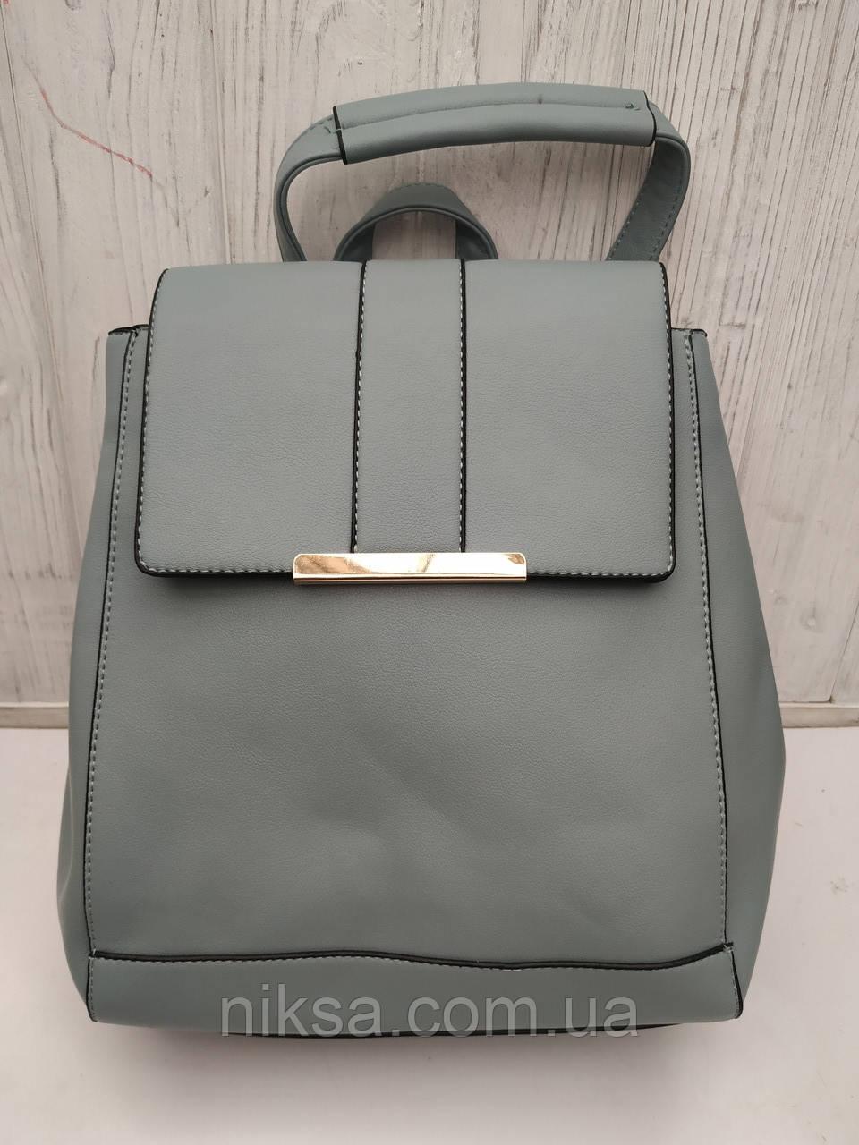 Рюкзак городской женский стильный из кожзама размер 30x24x12