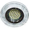 Светильник 8686-2  MR16 серебро с led подсветкой   SMD3825 15leds   (3200k) Max 50W