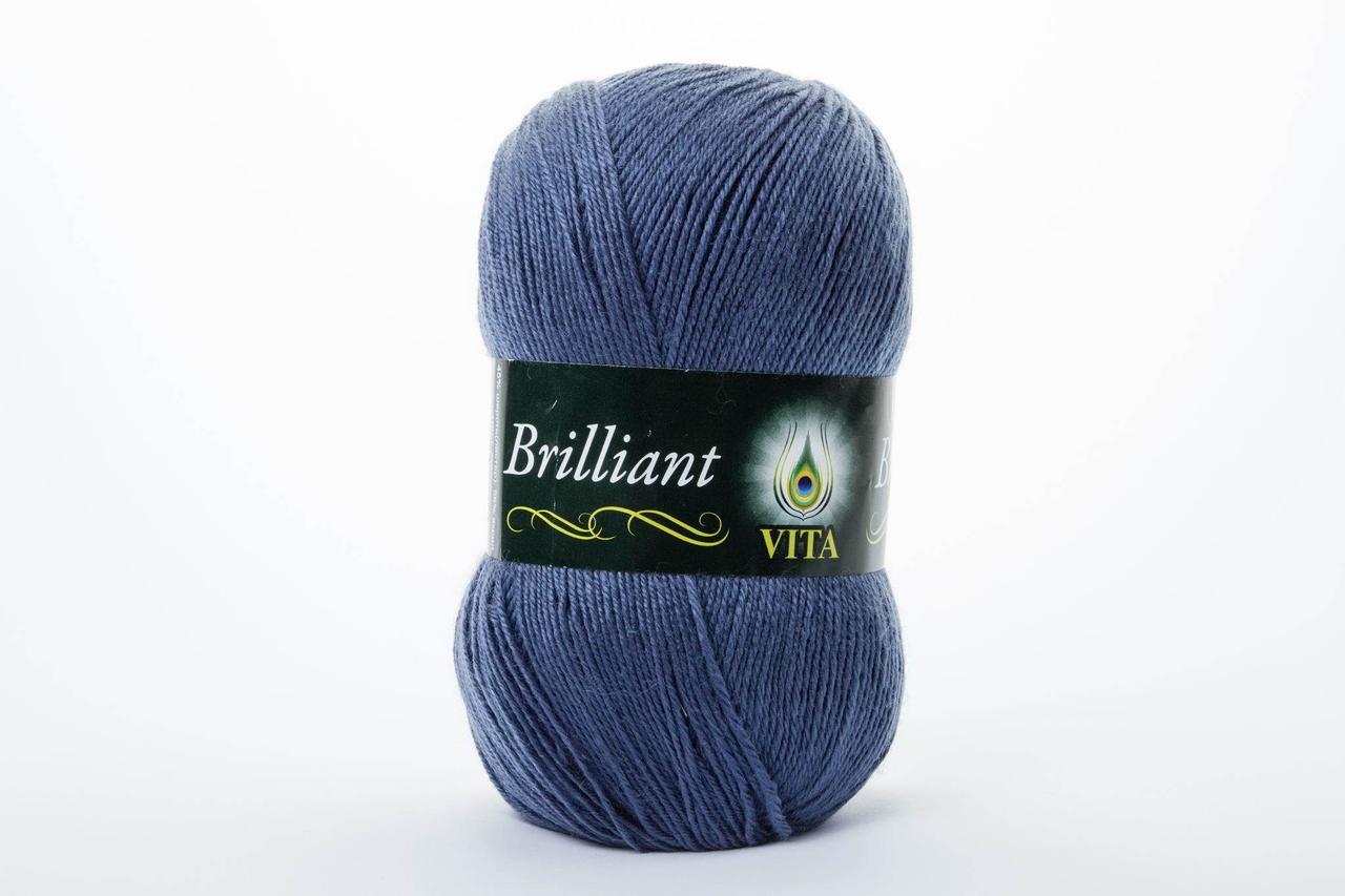 VITA Brilliant, Color No.4982 темно-серый в синий