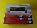 Автомобільна магнітола Pioner 1270 ISO USB, SD FM AUX, фото 5