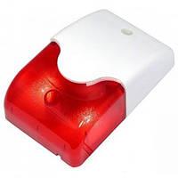 Сирена ATIS LD-95 (red)