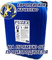 Антифриз для систем отопления домов (теплоноситель) Fuzex G - 30 20 л