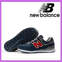 Мужские кроссовки New Balance, нью беленс темно-синие