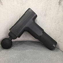 Массажный ударный пистолет Muscle Fascial Massager
