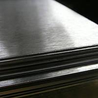 Лист сталь 65Г конструкционый рессорно-пружинный