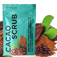 Какао скраб для тела Letique