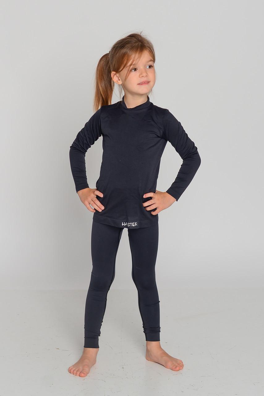 Термобелье детское повседневное/спортивное HASTER ThermoClima зональное бесшовное