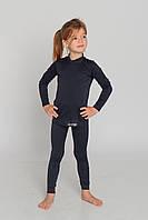 Термобелье детское повседневное/спортивное HASTER ThermoClima зональное бесшовное, фото 1