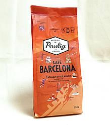 Paulig café Barcelona 250 gramm