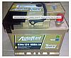 Аккумулятор 6СТ Galaxy Gold 47 Ah R (207x175x175) 480 A