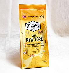 Paulig café New York 250 gramm
