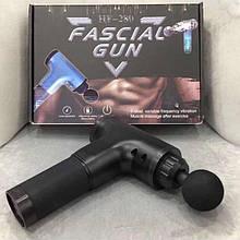 Массажный ударный пистолет Fascial Gun HF-280