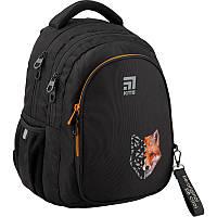 Рюкзак школьный Kite Education K20-8001M-3 (ортопедический рюкзак для школьников)