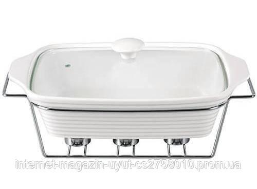 Марміт Kamille Food Warmer керамічна форма 3л 38см з підігрівом