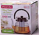 Чайник заварочный Kamille Orlate 1000мл стеклянный со съемным ситечком, фото 3