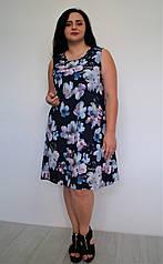 Сарафан женский большой размер 48,50,52 в цветочный принт