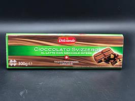 Молочный шоколад Dolciando Cioccolato Svizzero con Nocciole с цельным фундуком 300г