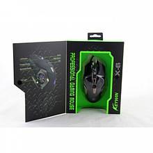 Мышка компьютерная игровая Keywin X-6,проводная