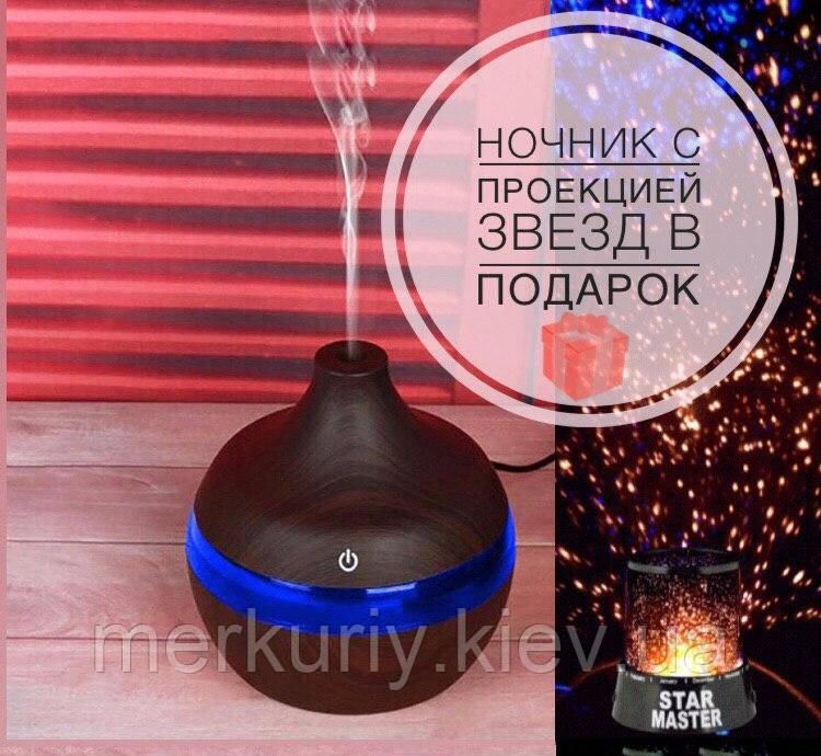 Увлажнитель воздуха арома лампа с LED подсветкой Humidifier Air Purifier idew Аромадиффузор для дома