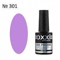 Гель-лак Oxxi Professional № 301, 10 мл