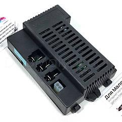 Блок управления Weellye RX30 24V для детского электромобиля Bambi 2.4GHz. Полный привод