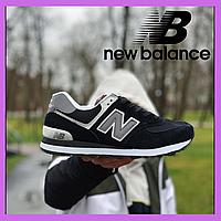 Мужские кроссовки New Balance Black, нью беленс черные