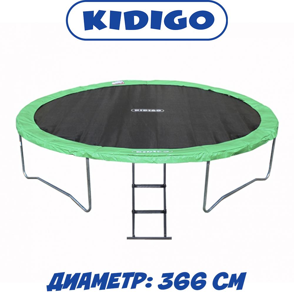 Батут для дітей і дорослих Kidigo, 366 см