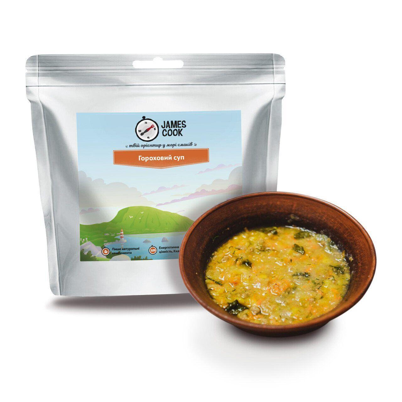 Сублимированный Гороховый суп James Cook