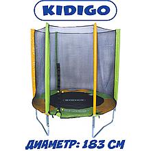 Батут для детей с защитной сеткой Kidigo, 183 см
