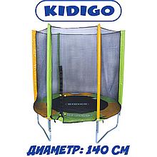 Батут для детей с защитной сеткой Kidigo, 140 см