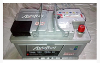 Аккумулятор 6СТ Galaxy Silver 75 Ah R (276x175x175) 750 A