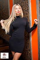 Платье   Ангора. Воротник Стойка 20/7041, фото 2