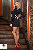 Платье   Ангора. Воротник Стойка 20/7041, фото 3
