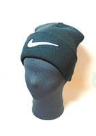 Шапка Nike (Grey), фото 1