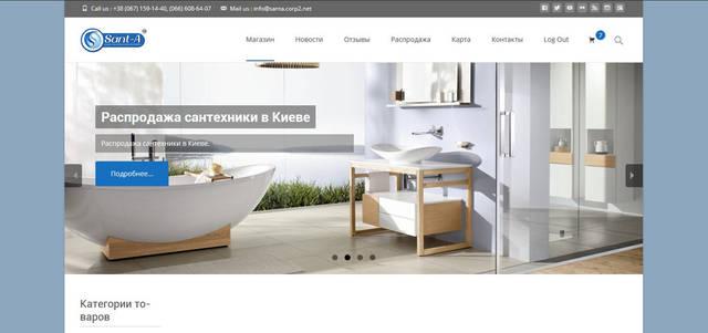Интернет-магазин сантехники 86