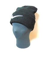 Шапка Nike (Grey2), фото 1
