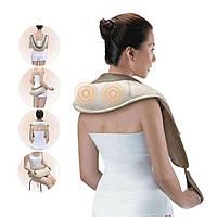 Ударный массажер для шеи и плеч Cervical Massage Shawls, фото 1