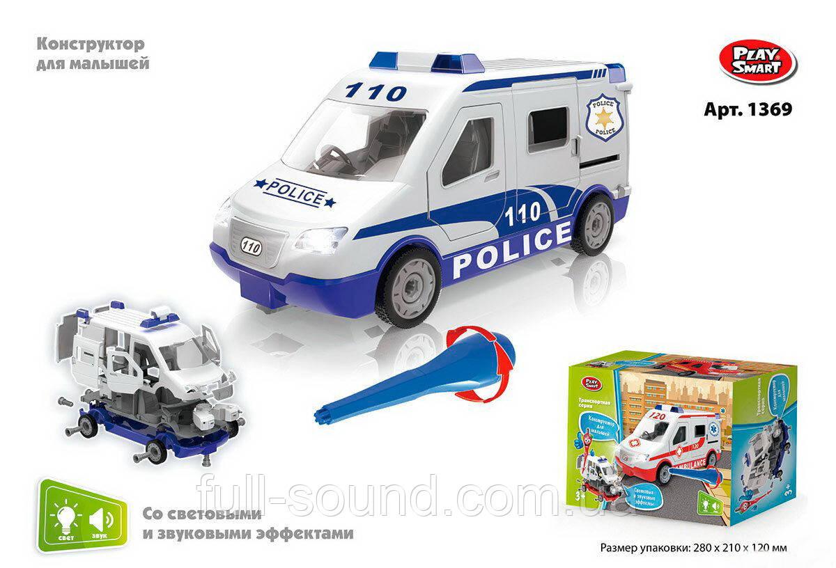 Машина конструктор police 1369