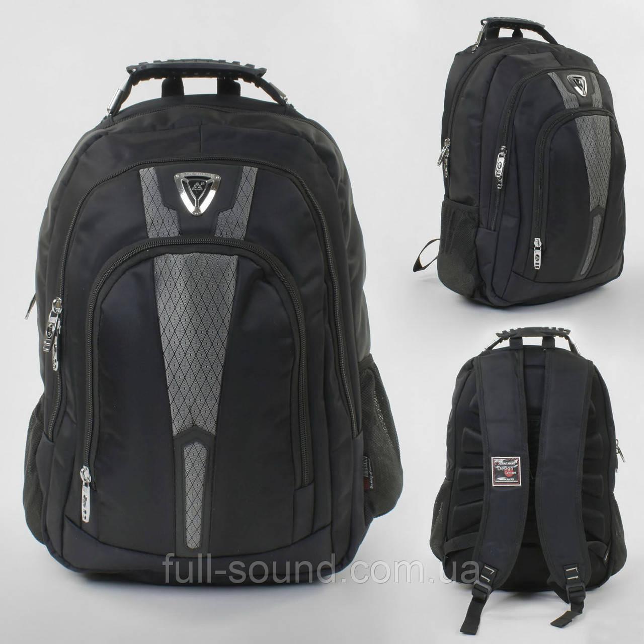 Городской рюкзак С 4370
