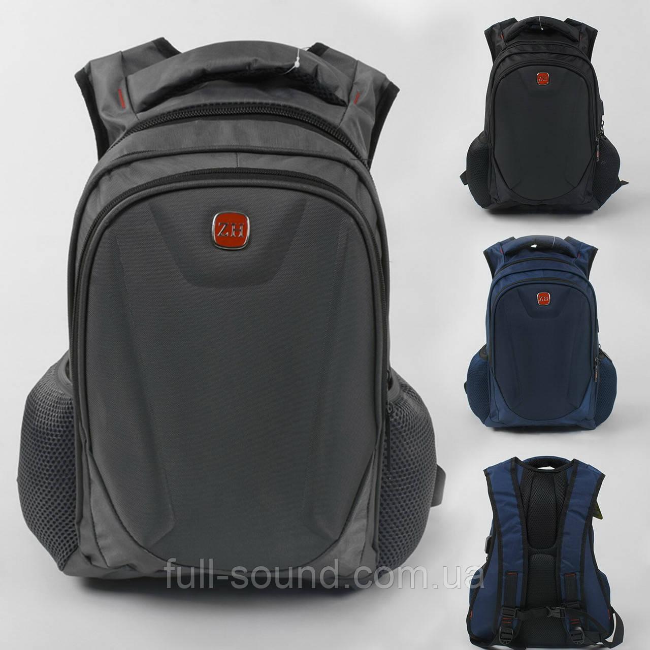 Городской рюкзак с USB портом 4353