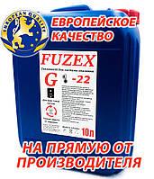 Незамерзающая жидкость для отопления дома (основа - глицерин) TM FuzeX