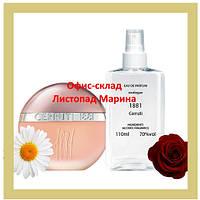 1881Cerruti для женщин Analogue Parfume 110 мл
